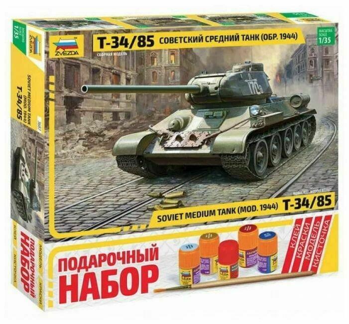 Сборная модель ZVEZDA Советский средний танк Т-34/85