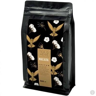 Чай Tea Is Here Масала 500 гр