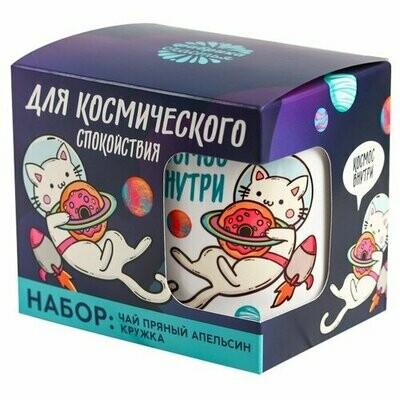 Чай черный Фабрика счастья Для космического спокойствия, подарочный набор, 50 г