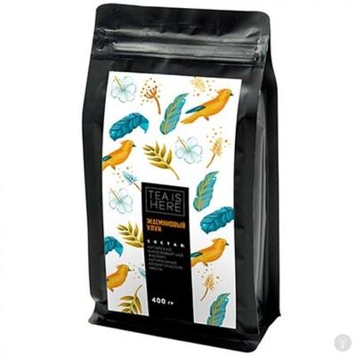 Чай Tea Is Here Жасминовый улун 400 гр
