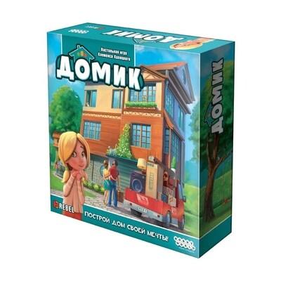 Настольная игра HOBBY WORLD Домик