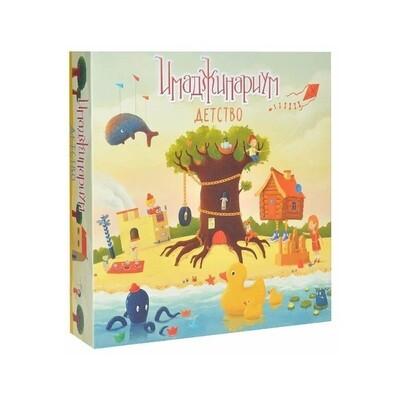Настольная игра Cosmodrome Games Имаджинариум. Детство