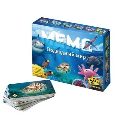Карточная игра Мемо Подводный мир от Нескучные игры