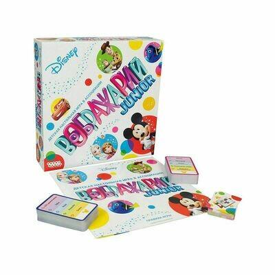 Настольная игра Hobbyworld Воображарий: Disney