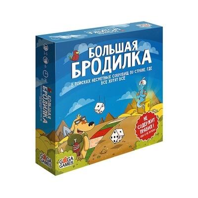 Настольная игра GAGA Большая бродилка