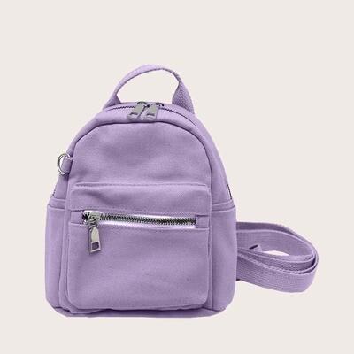 Холщовый рюкзак с молнией