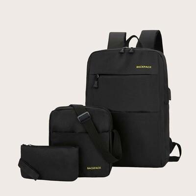 Мужской рюкзак с карманом и текстовым принтом 3шт