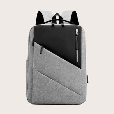 Регулируемый мужской рюкзак