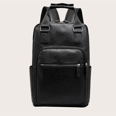 Мужской рюкзак с молнией
