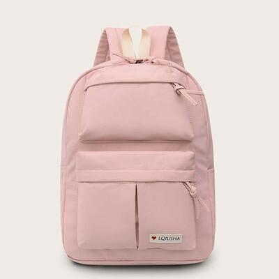 Розовый рюкзак с карманом