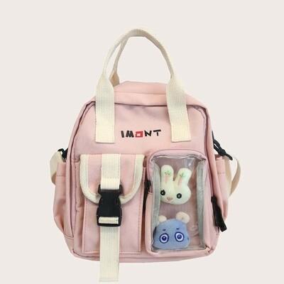 Розовый рюкзак с ручками