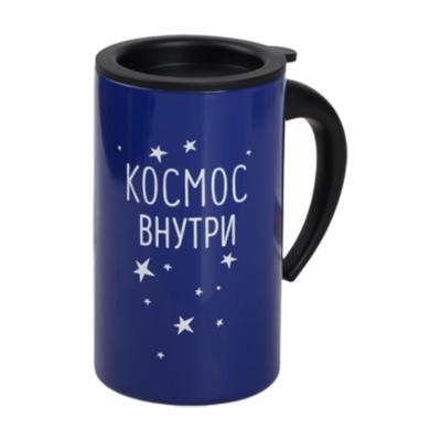 Термокружка Komandor