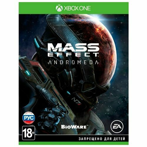 Игра для Xbox ONE Mass Effect: Andromeda