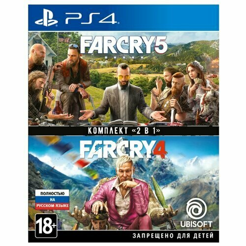 Игра для PlayStation 4 Far Cry 4 + Far Cry 5
