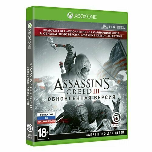 Игра для Xbox ONE Assassin's Creed III Remastered