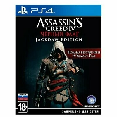 Игра для PlayStation 4 Assassin's Creed IV Black Flag. Jackdaw Edition