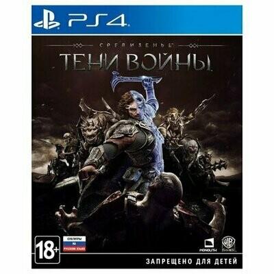Игра для PlayStation 4 Middle-earth: Shadow of War