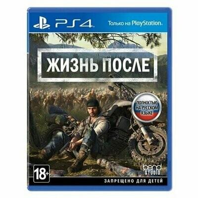 Игра для PlayStation 4 Days Gone