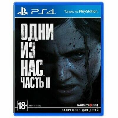 Игра для PlayStation 4 Одни из нас: Часть II