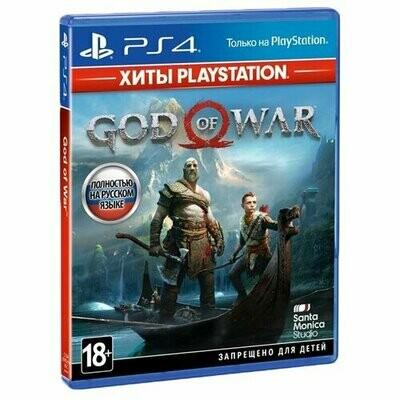 Игра для PlayStation 4 God of War (Хиты PlayStation)