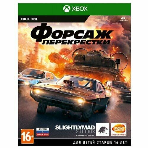 Игра для Xbox ONE Форсаж: Перекрёстки