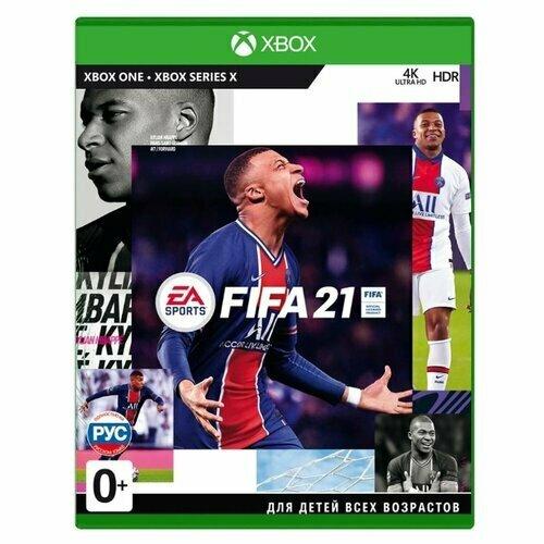 Игра для Xbox ONE FIFA 21