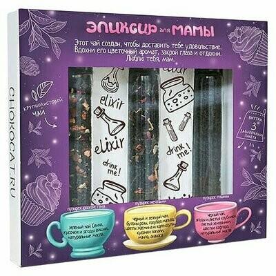Чай Chokocat Эликсир для мамы ассорти подарочный набор, 30 г