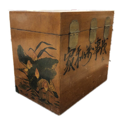 Asian Painted Chest