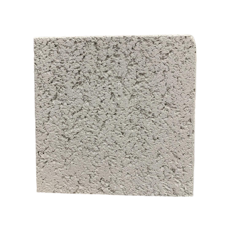 USG 12 X 12 White Fissured  Ceiling Tile