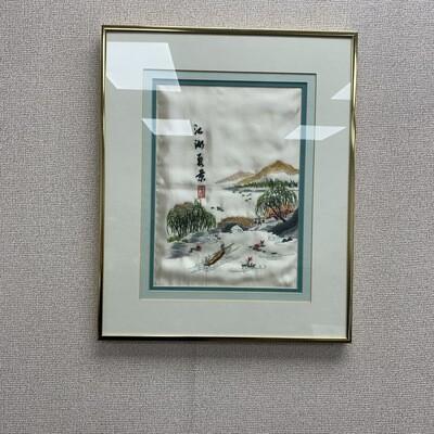Vintage Framed Silk Embroidery Japanese Scene #1