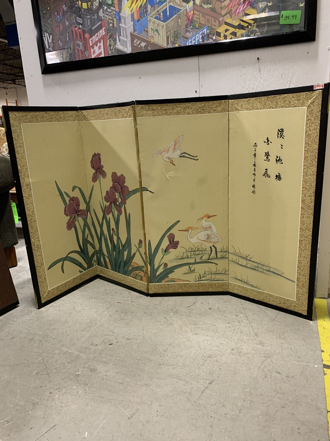 Hand Painted Decorative Screen #1