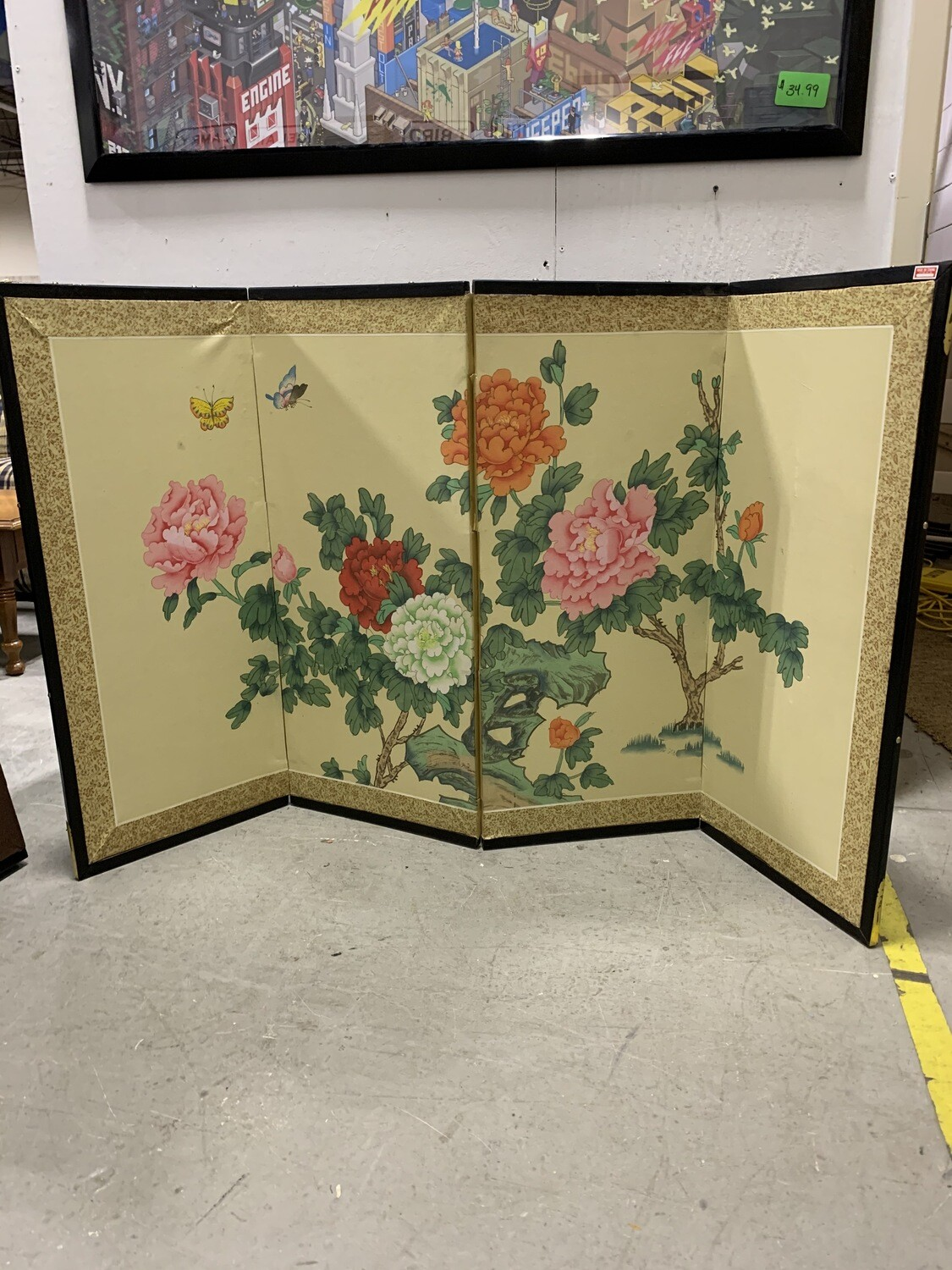 Hand Painted Decorative Screen #2