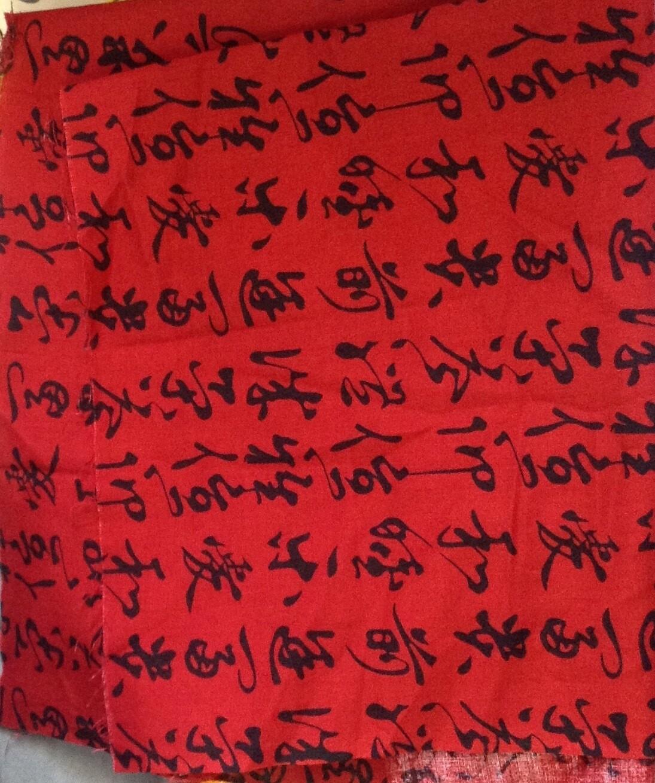 Fabric: Script / Cotton