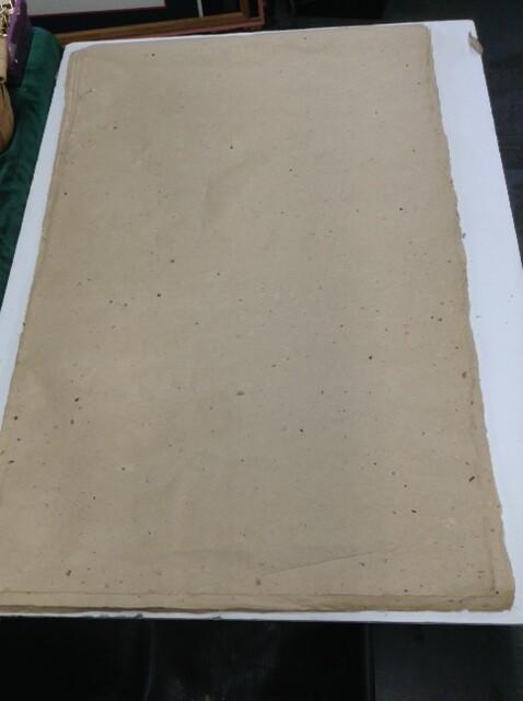 Handmade Paper : Light Brown