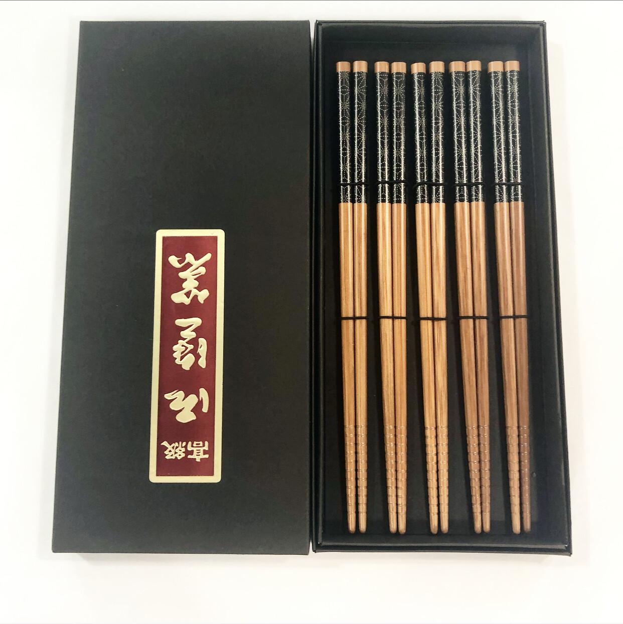 CONCEPT JAPAN-  Asanoha design / chopsticks bamboo