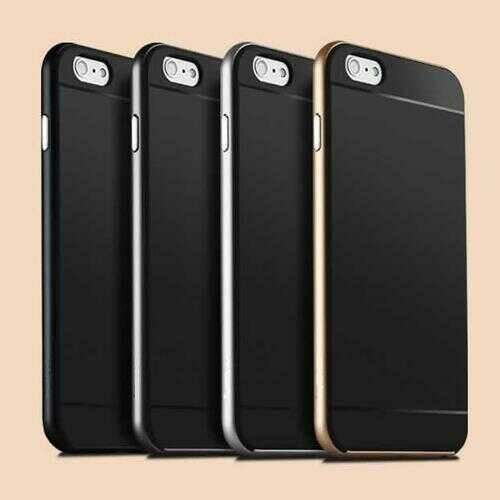 iPhone 6 Case with Armour Body Protection - Color: Gold