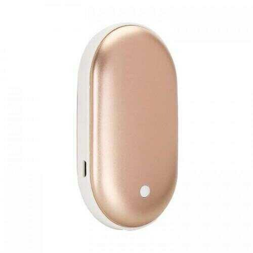 Warm And Cozy Portable Hand Warmer And Power Bank - Color: GOLD