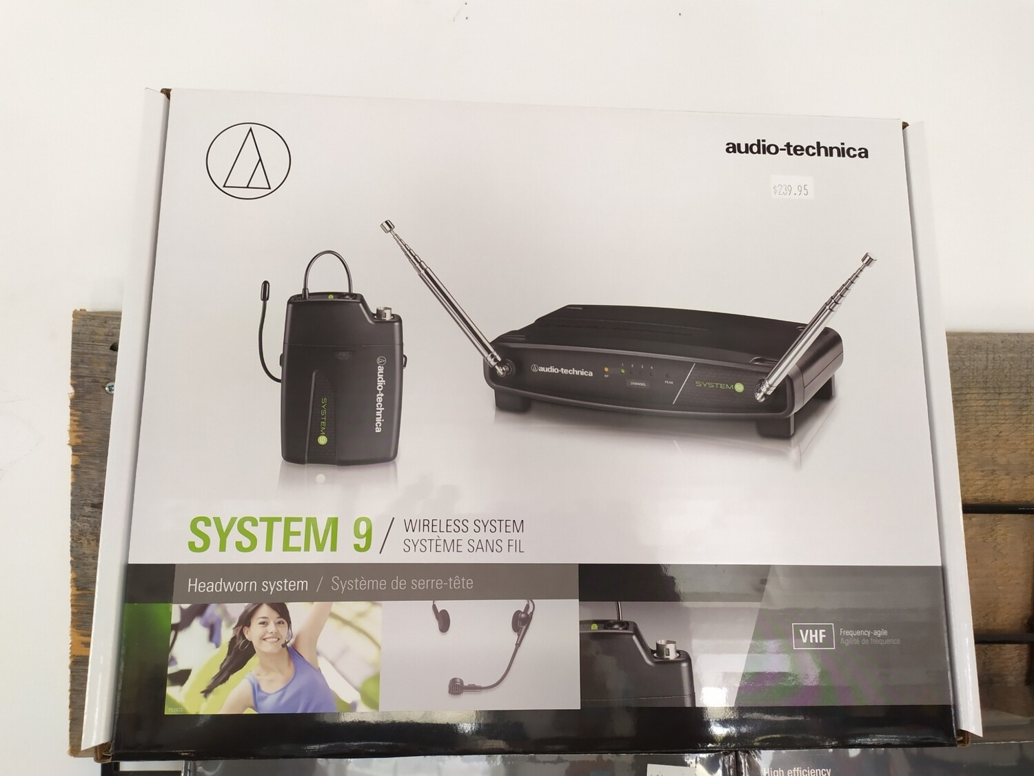 Audio-Technica Wireless System - System 9