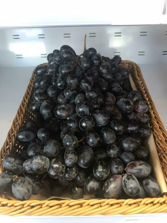 Black Grapes 500gr