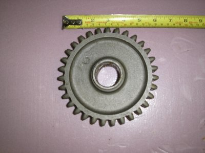 Reverse intermediate gear
