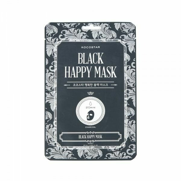 Black Happy Mask
