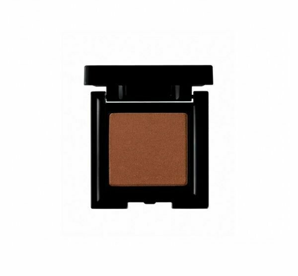 One and Only Eye Colour Eyeshadow Behold