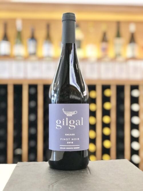 Gilgal Pinot Noir, Galilee Israel KOSHER/VEGAN