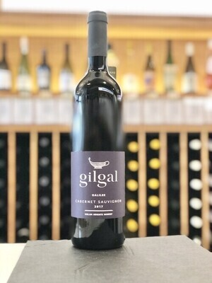Gilgal Cabernet Sauvignon KOSHER/VEGAN