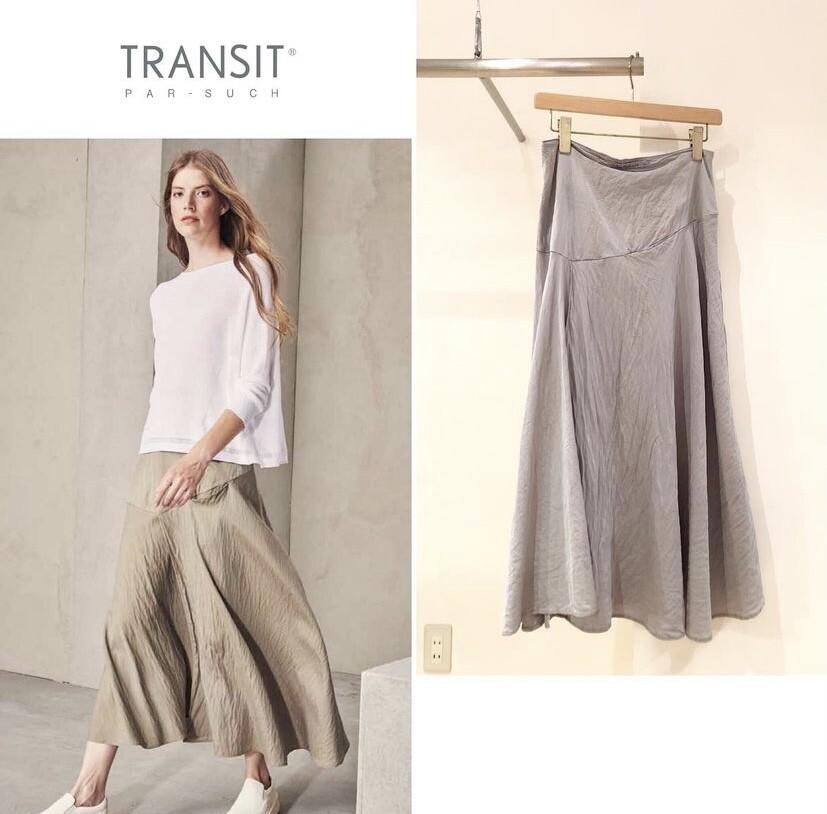 Silk Skirt, Transit Par-Such