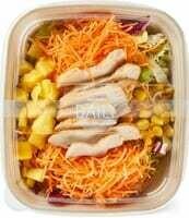 Migros Daily Saladbowl Poulet 260g
