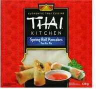 Thai Kitchen Galettes de Riz 120g