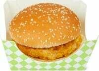 Migros Daily Chicken Burger 215g
