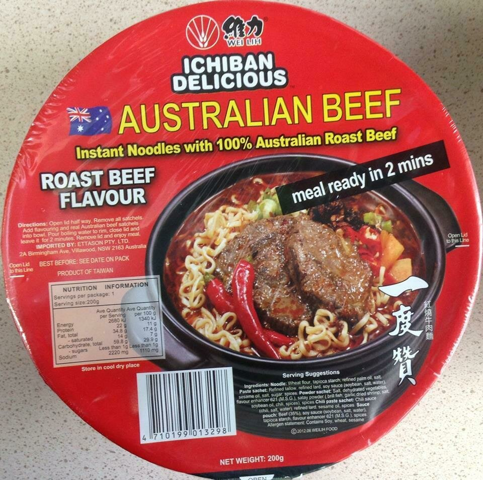Ichiban Australian Beef 200G