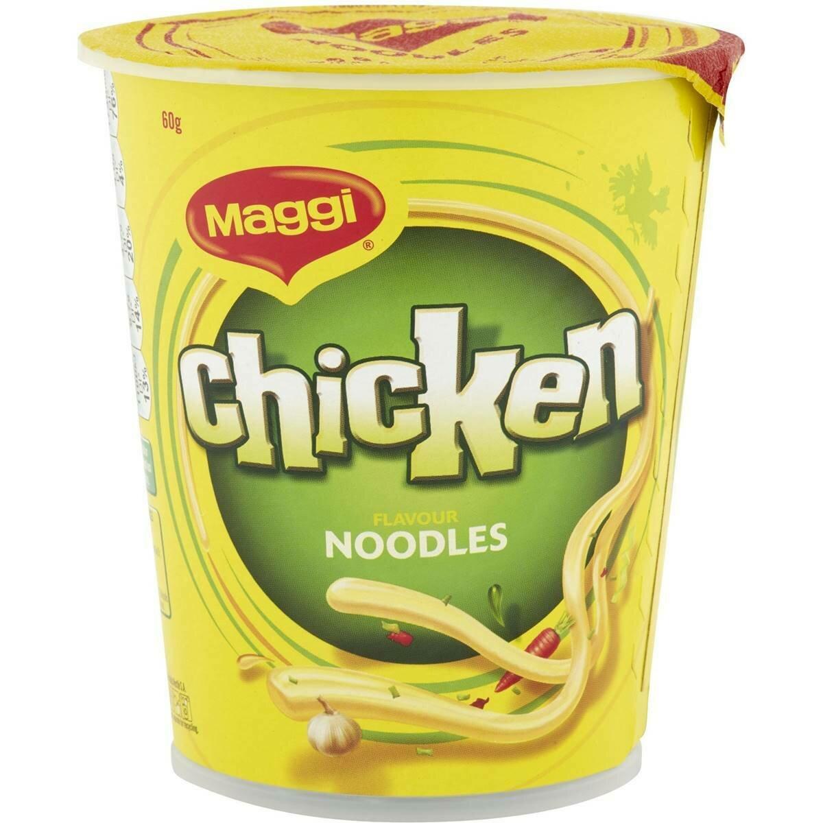 Maggi Chicken Noodles 70G
